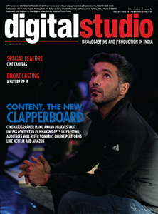 DS - Feb 2018 - Vol. 10 - Issue 2