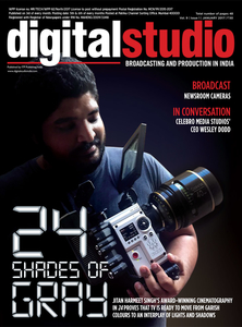 DS - January 2017 - Vol. 9 - Issue 1