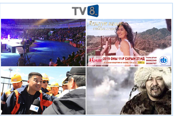 TV8 Television Expands and Upgrades its PlayBox Neo Channel-in-a-Box System