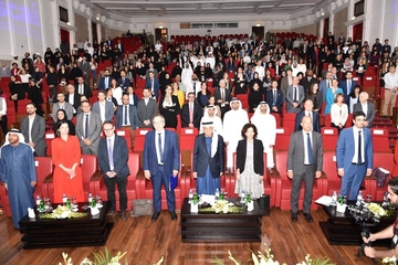 Sorbonne University Abu Dhabi (SUAD) Opens the Sorbonne Center for Artificial Intelligence in the Capital
