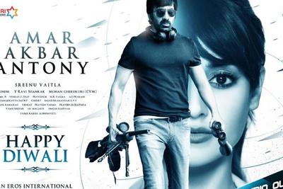 Eros International acquires Telugu film, Amar Akbar Anthony