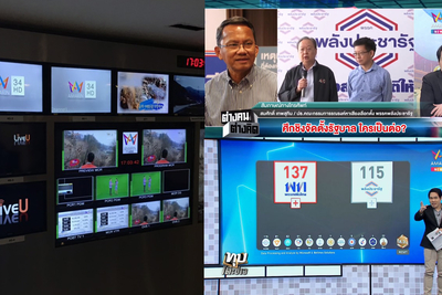 Amarin TV upgrades LiveU fleet for election