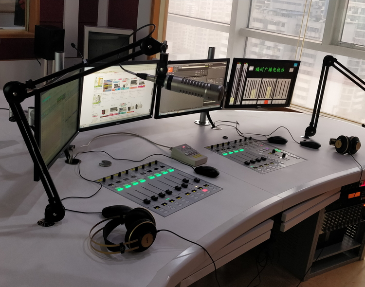 Fuzhou Radio Embraces Lawo AoIP