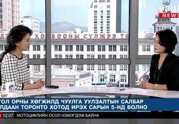 3G, 4G, Aviwest, Eagle News, Mongolia, News