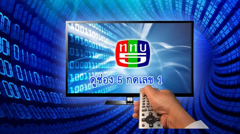 MediorNet, News, Riedel, Royal Thai Army Radio, TV5