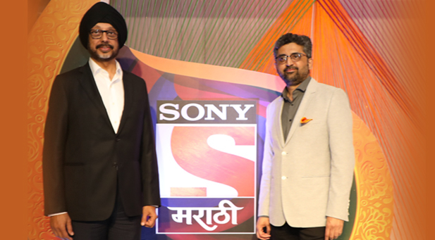 Channel, Culture, Entertainment, Marathi, Sony, SPN, News