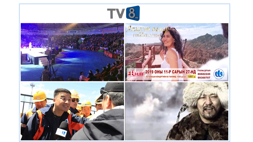 TV8 Television Expands, Playbox neo, Channel in a box, Buriad Ganbat, CaptureBox, CaptureBox Neo 19, Iulian Ionescu, TitleBox Neo 19, TV8 production, Ulaanbaatar, Mongolian broadcaster