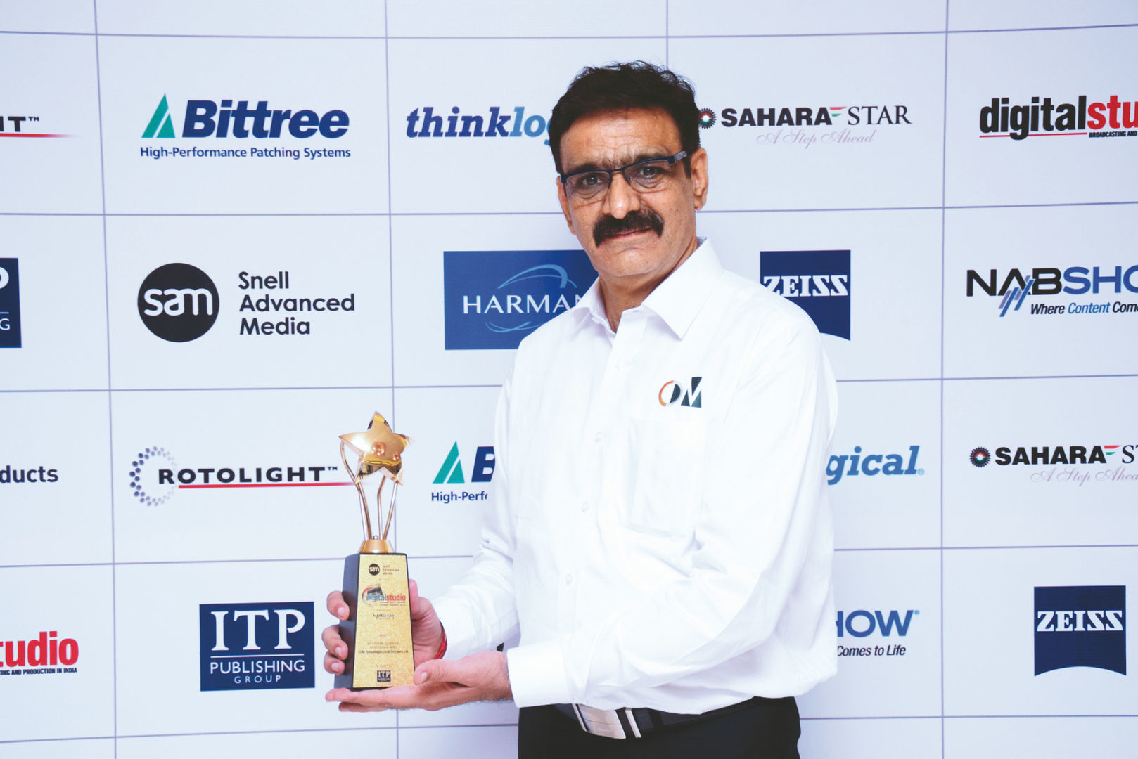 Dilip Kathuria, CEO, CDM Technologies