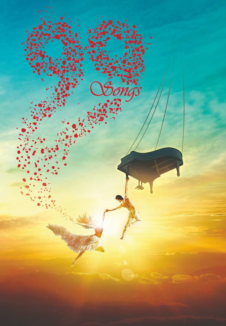 A R Rahman's upcoming musical, 99 Songs